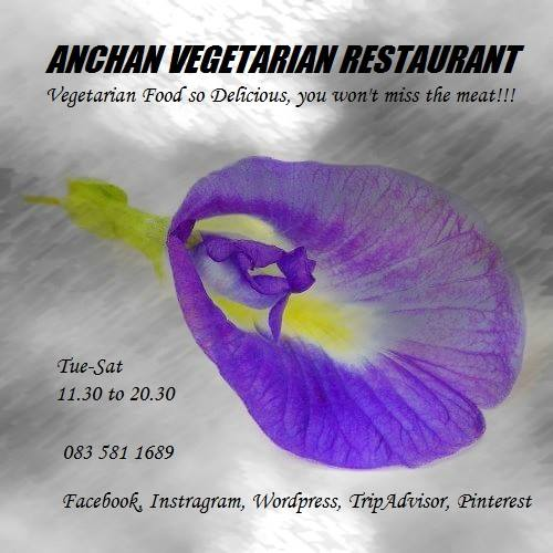 Anchan Vegetarian Restaurant